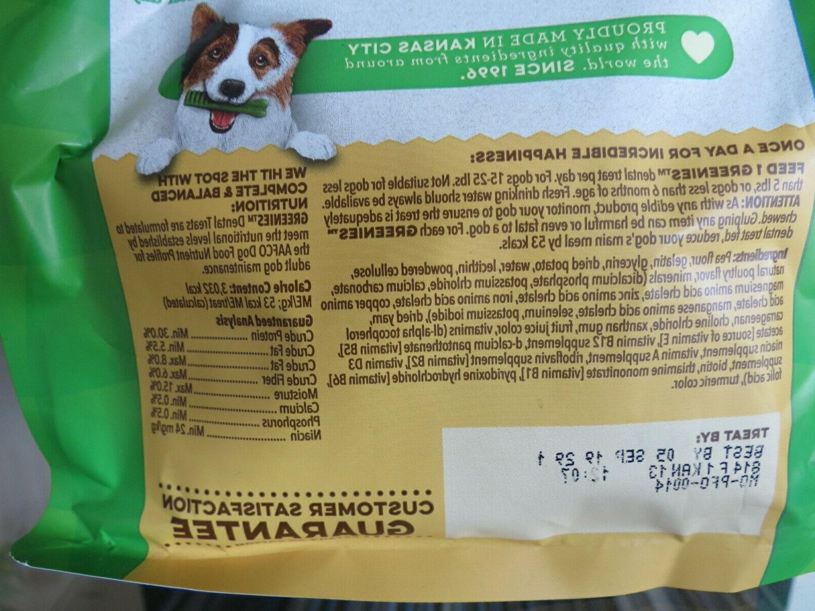 Greenies Free Dental 12 oz 15-25lb