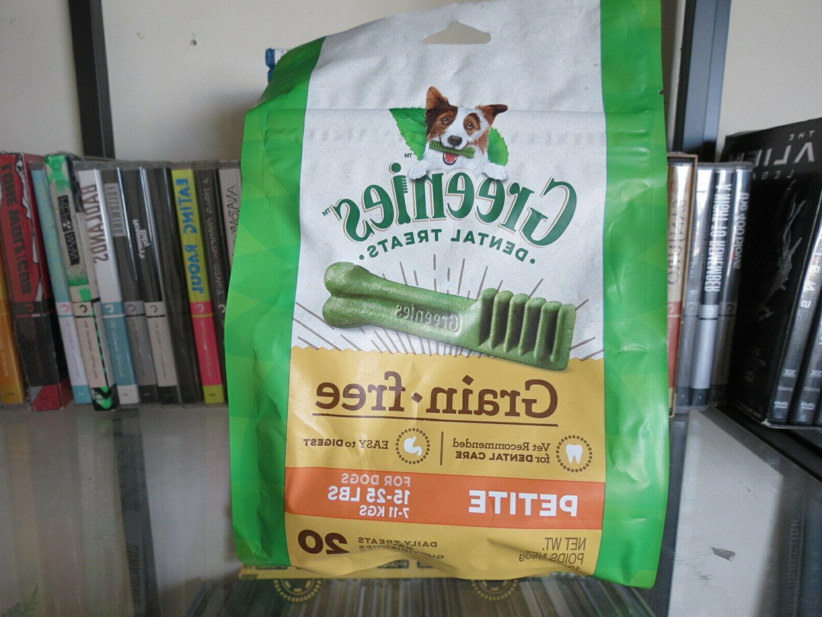 grain free petite dental dog treats snacks
