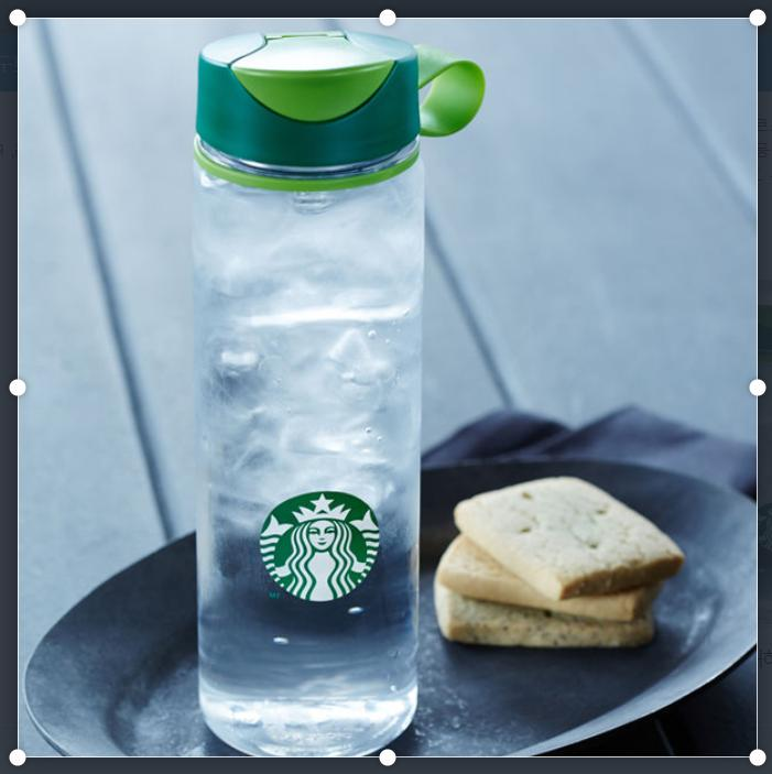 siren water bottle 20 oz new