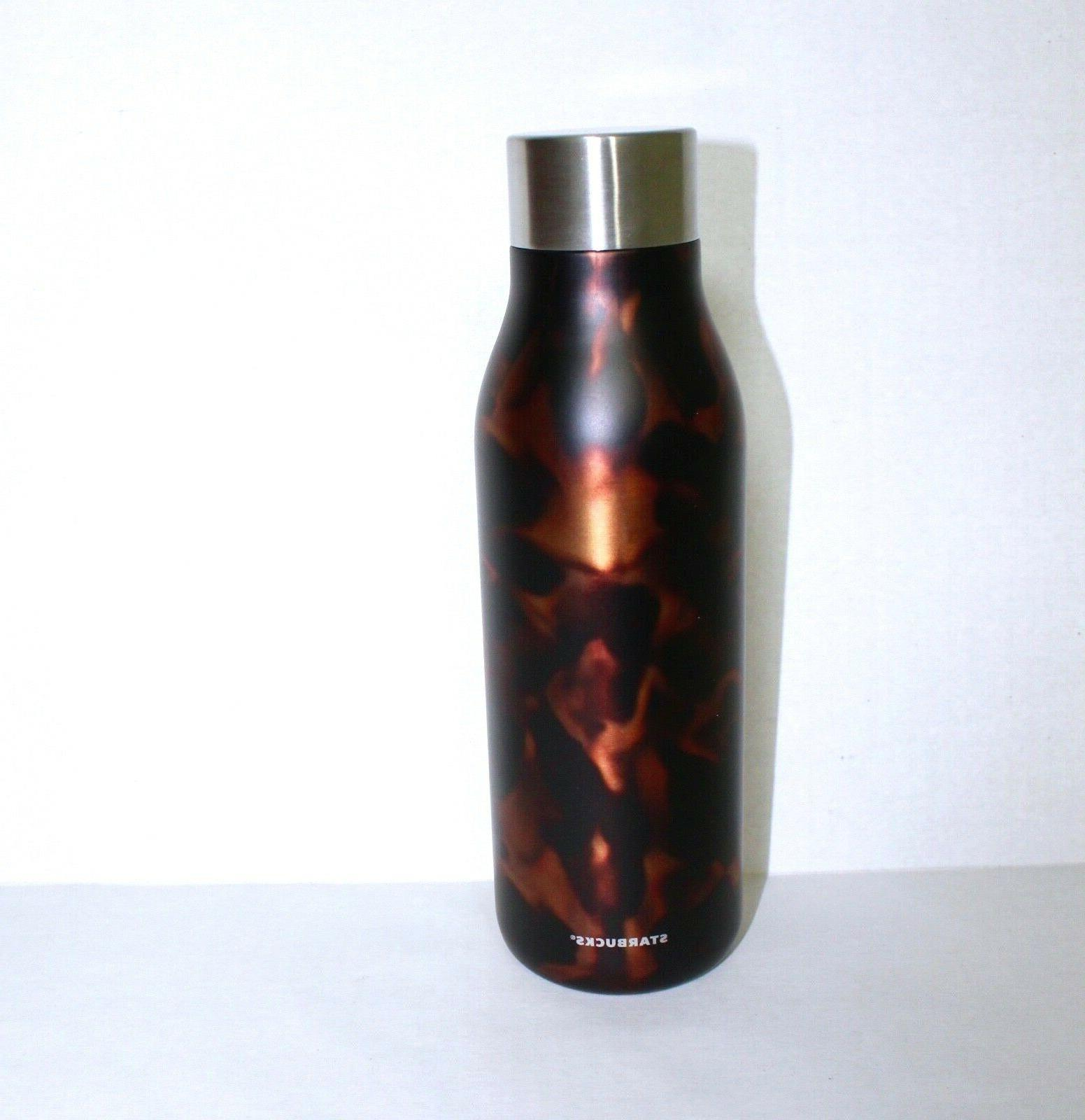 Starbucks Tortoise Brown 20 Steel Water Bottle