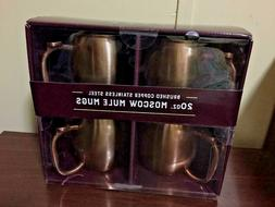 Member's Mark Brushed Copper Stainless Steel 20 oz Moscow Mu